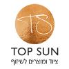 tps-logo_web-1
