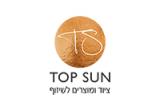 טופסאן | Top Sun
