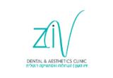 זיו השן - השתלות ואסתטיקה דנטלית